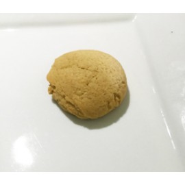 Almond Rookie Cookie